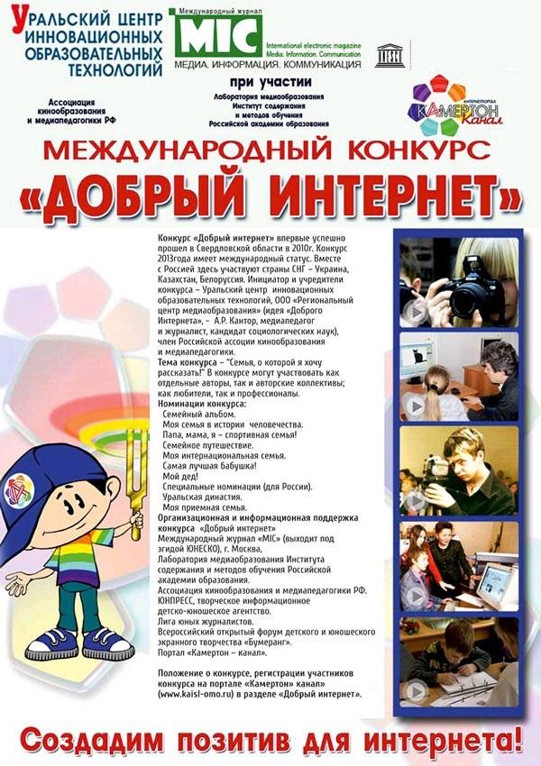 listovka-600-22